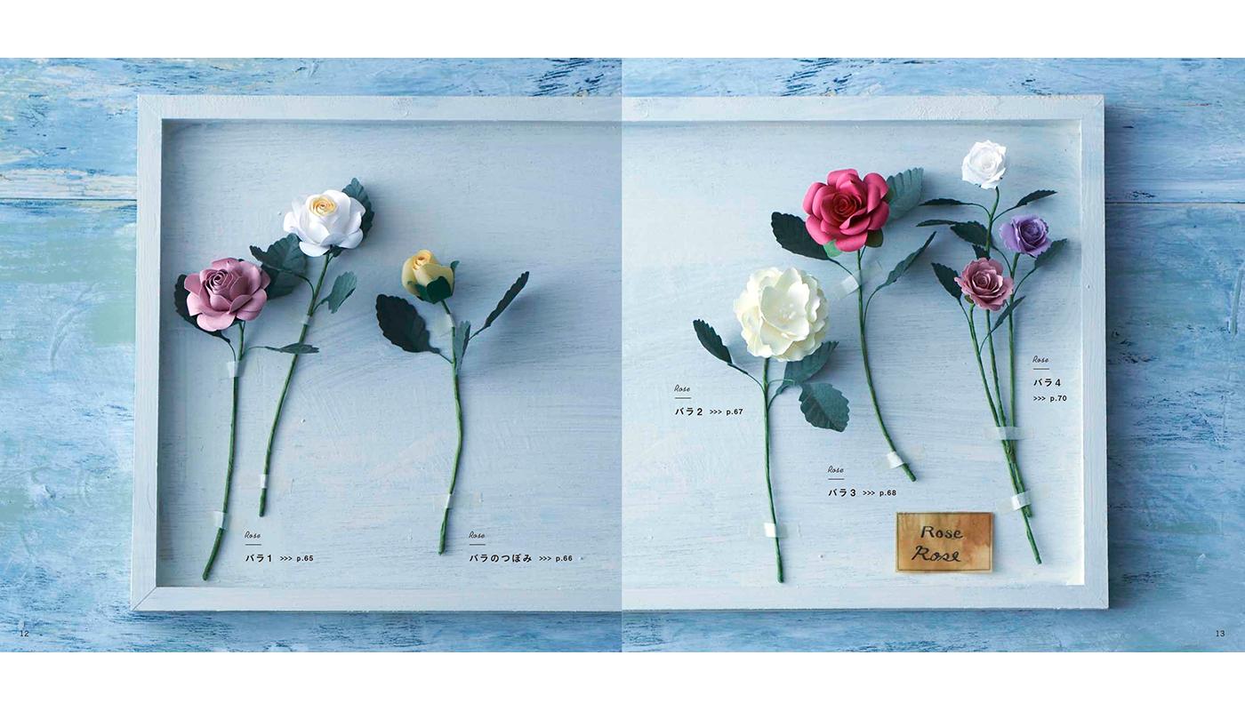 紙でつくる、ほんものみたいな花と小物