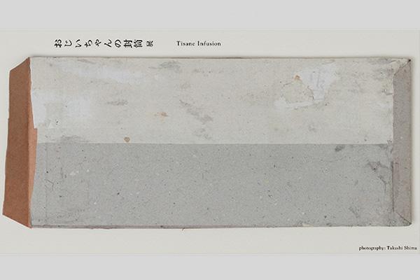 「おじいちゃんの封筒」展 2017.10.1(Sun)-15(Sun) 名古屋