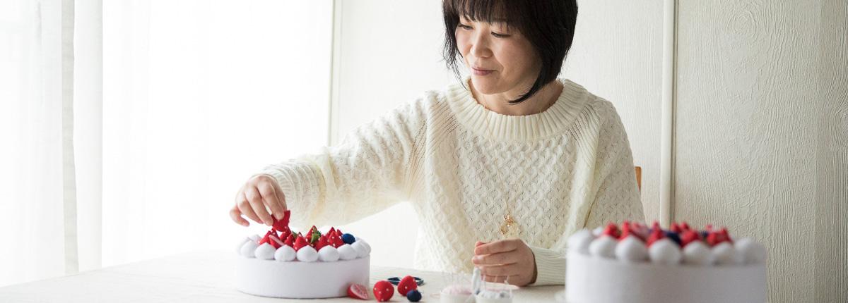 RUKOさん(前編)|共著『フェルトでつくる かわいい花とスイーツ』。美味しそうなケーキの秘密はモリモリのデコレーション!