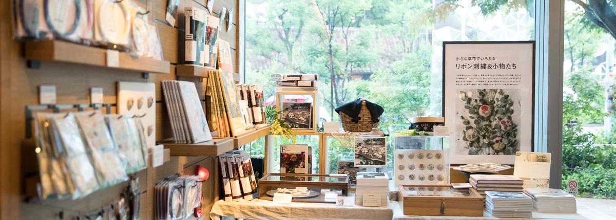 リボン刺繍(前編)|『小さな草花でいろどる リボン刺繡&小物たち』フェア 2018.4.26(Thu)― 6.5(Tue)  東京