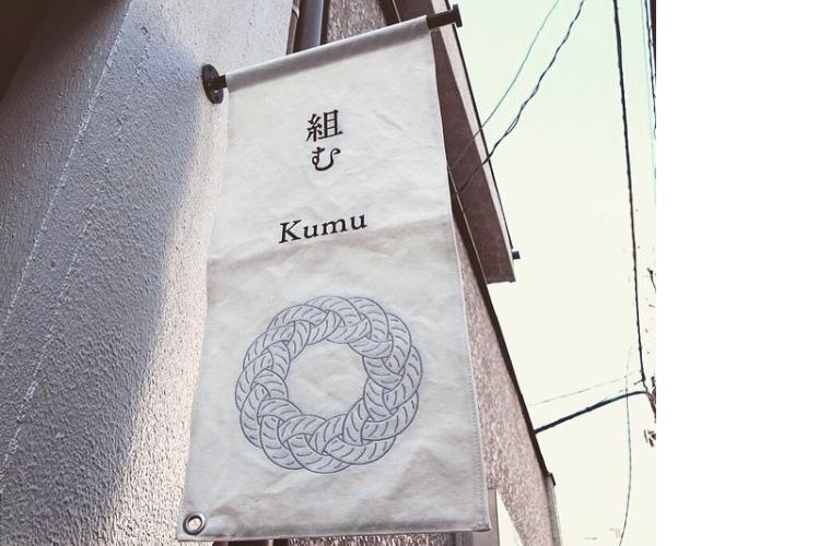 「冬の結晶 vol.4  8人の作家によるアクセサリー展」2018.12.13(Thu)-24(Mon)  東京