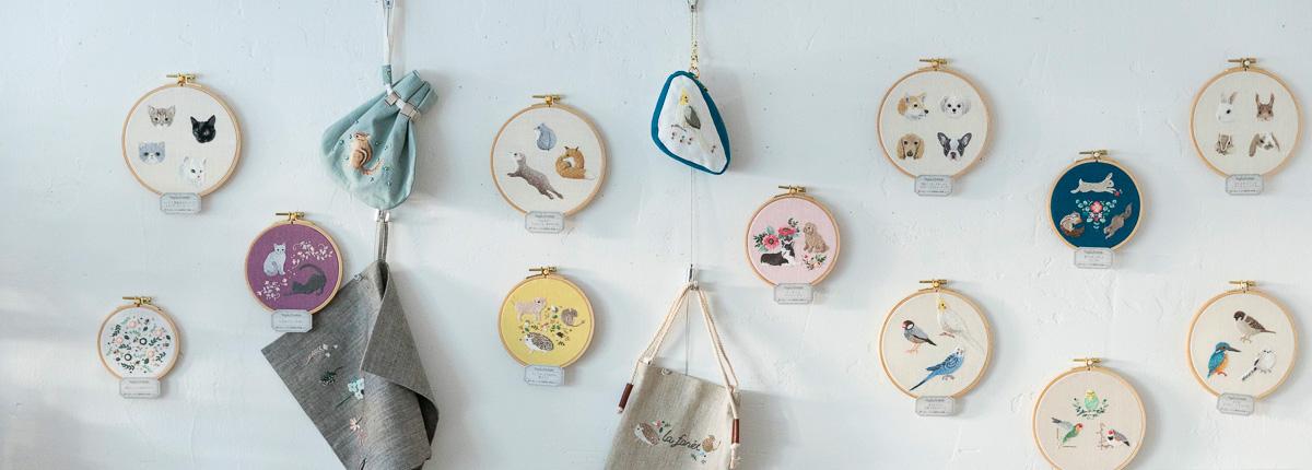 森本繭香さん(前編)|小さな動物の可愛らしさを余すところなく表現する刺繍は、美しくて緻密な芸術。