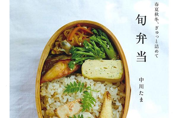 魚嫌いさんもご飯がすすむ!絶品「秋刀魚のおかか煮」
