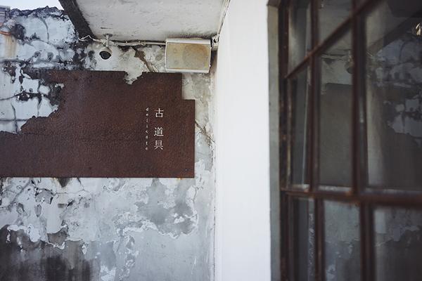 思わず胸きゅん。異国の街で出逢った看板やサイン。|Favorite things 第9話(前編)