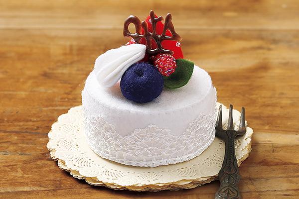 こんなかわいいケーキは食べられない!?フェルトでつくるベリーショートケーキ