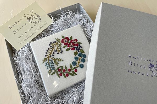 『植物刺繡と12か月のおはなし』出版記念企画「ミニリース」プレゼント